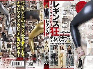 Leggings porn movies